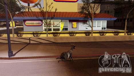 Возможность из GTA V играть за животных для GTA San Andreas одинадцатый скриншот