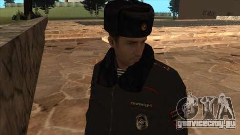 Полиция РФ - зимняя форма для GTA San Andreas шестой скриншот