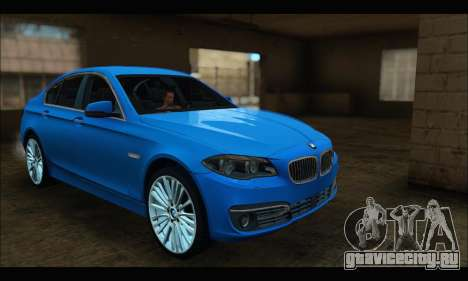 BMW 5 series F10 2014 для GTA San Andreas