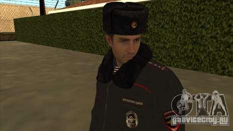 Полиция РФ - зимняя форма для GTA San Andreas седьмой скриншот