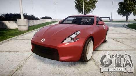 Nissan 370Z Stance для GTA 4