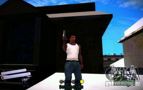 C-HUD v4.0 для GTA San Andreas третий скриншот