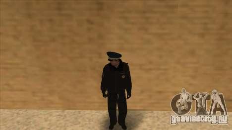Полиция РФ - зимняя форма для GTA San Andreas одинадцатый скриншот