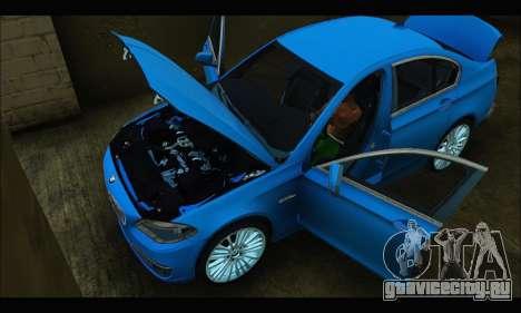 BMW 5 series F10 2014 для GTA San Andreas вид справа