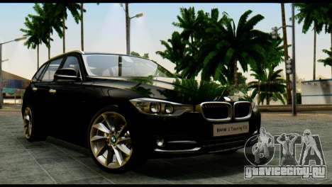 BMW 3 Touring F31 2013 1.0 для GTA San Andreas