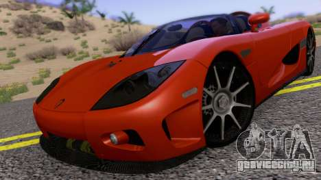 Koenigsegg CCX 2006 Road Version для GTA San Andreas вид слева