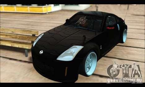 Nissan 350Z Rock для GTA San Andreas