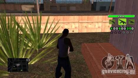 Light Green C-HUD для GTA San Andreas второй скриншот