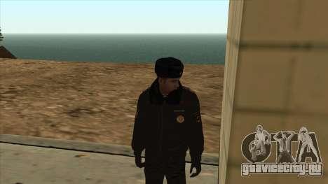 Полиция РФ - зимняя форма для GTA San Andreas второй скриншот