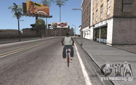 Colormod для GTA San Andreas второй скриншот