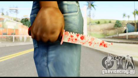 Knife with Blood для GTA San Andreas
