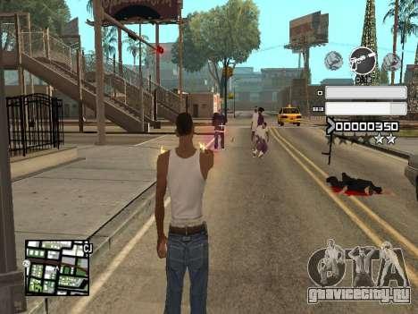 C-HUD Gray для GTA San Andreas четвёртый скриншот