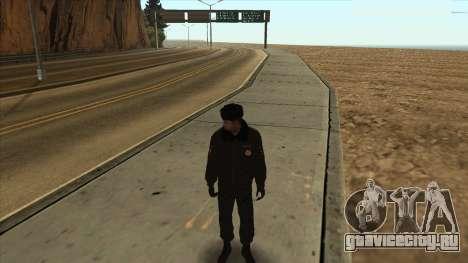 Полиция РФ - зимняя форма для GTA San Andreas четвёртый скриншот