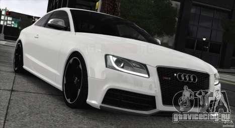 Audi RS5 2011 для GTA 4 вид сзади слева