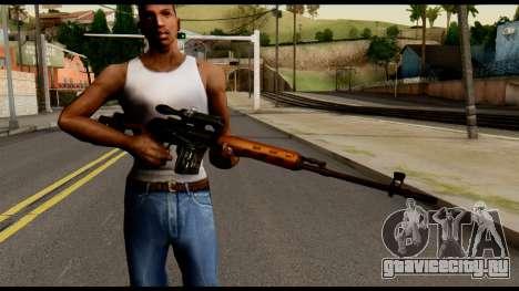 SVD from Metal Gear Solid для GTA San Andreas третий скриншот