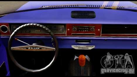 ГАЗ 24 Волга Lowrider La Riders для GTA San Andreas вид сзади слева