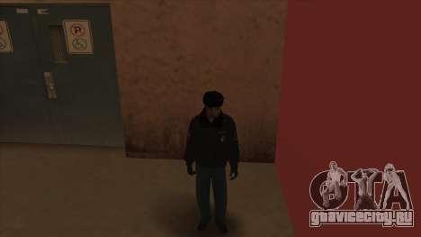 Полиция РФ - зимняя форма для GTA San Andreas восьмой скриншот