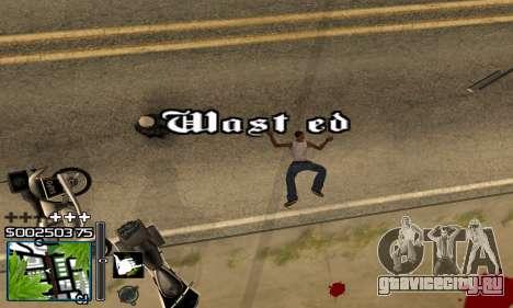 С-HUD RastaMan для GTA San Andreas четвёртый скриншот