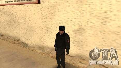 Полиция РФ - зимняя форма для GTA San Andreas девятый скриншот