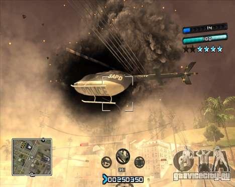 C-HUD Super Cull для GTA San Andreas третий скриншот