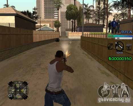 C-HUD Rifa для GTA San Andreas