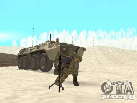 Спецназ МВД для GTA San Andreas третий скриншот