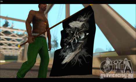 Flag Black Skul для GTA San Andreas