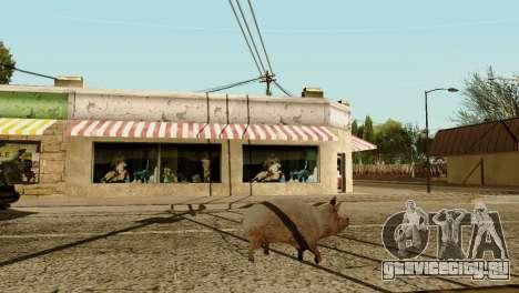 Возможность из GTA V играть за животных для GTA San Andreas седьмой скриншот