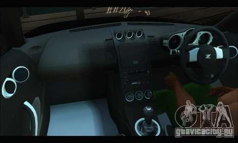 Nissan 350Z Rock для GTA San Andreas вид сбоку