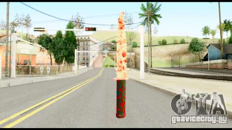 Knife with Blood для GTA San Andreas