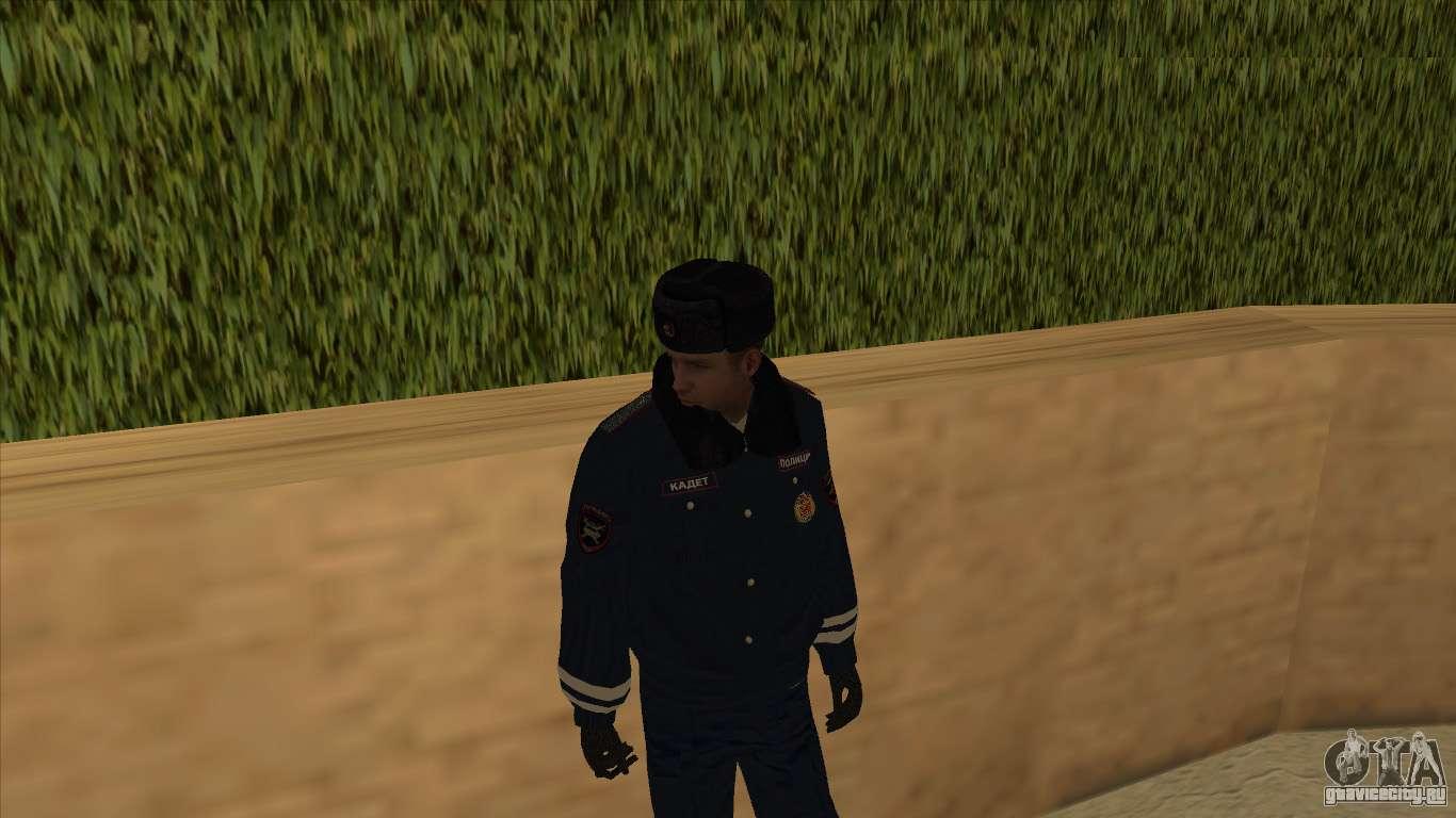 код на полицейскую форму гта сан андреас