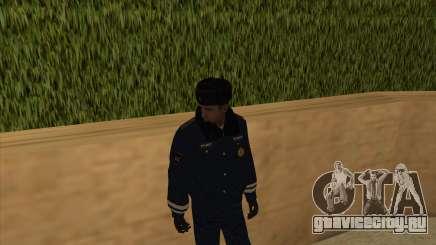 Полиция РФ - зимняя форма для GTA San Andreas