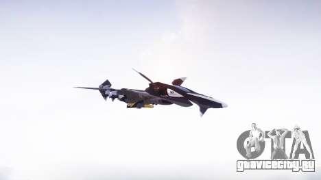 FFR-41MR Mave для GTA 4