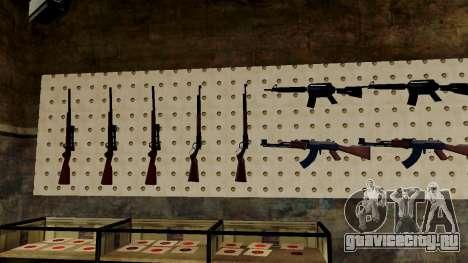 3D модели оружия в Ammu-nation для GTA San Andreas восьмой скриншот