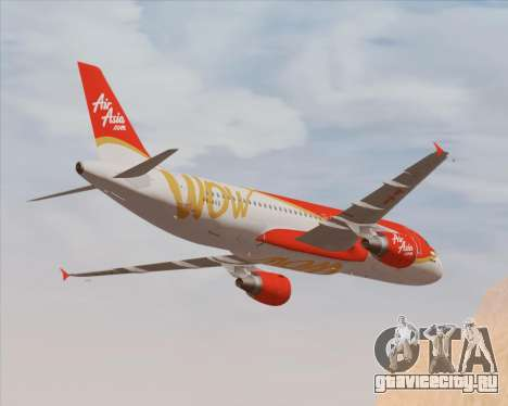 Airbus A320-200 Indonesia AirAsia WOW Livery для GTA San Andreas двигатель