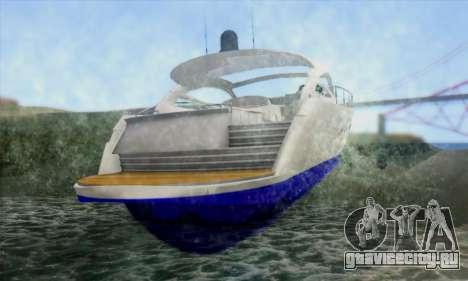 Speed Yacht для GTA San Andreas вид сзади слева