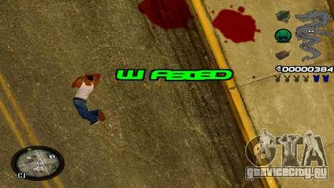 C-HUD Dragon для GTA San Andreas седьмой скриншот