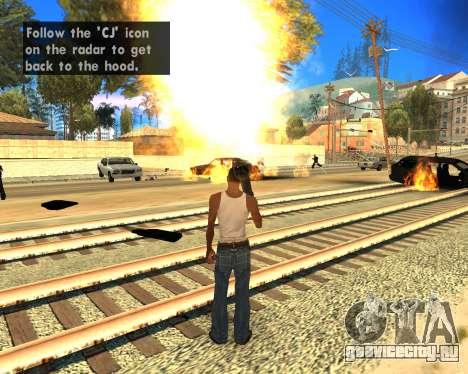 Effect Mod 2014 By Sombo для GTA San Andreas третий скриншот