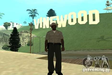Black Police All для GTA San Andreas восьмой скриншот