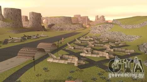Озеленение пустыни для GTA San Andreas