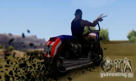 Freeway from GTA Vice City для GTA San Andreas вид сзади