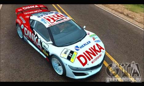 Dinka Jester Racecar (GTA V) (SA Mobile) для GTA San Andreas вид справа