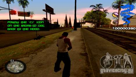 C-HUD Dragon для GTA San Andreas второй скриншот