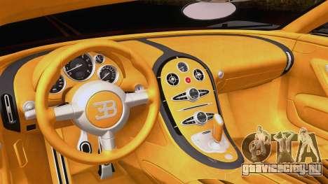 Bugatti Veyron Grand Sport Sang Bleu 2008 для GTA San Andreas вид сзади