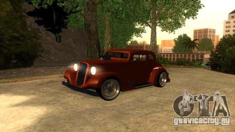New Hustler для GTA San Andreas