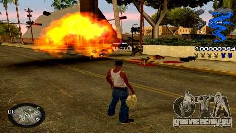 C-HUD Dragon для GTA San Andreas третий скриншот