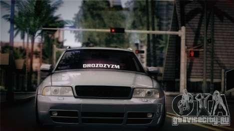 Audi S4 Avant для GTA San Andreas
