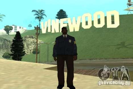 Black Police All для GTA San Andreas второй скриншот
