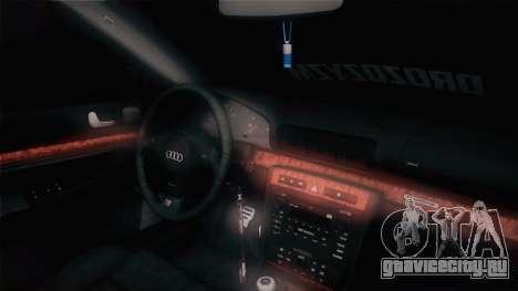 Audi S4 Avant для GTA San Andreas вид сзади