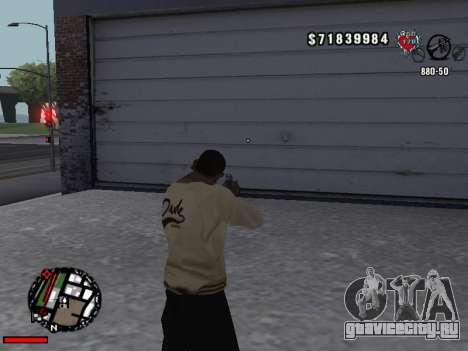 C-Hud OLD для GTA San Andreas третий скриншот